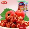 山西特产 维之王山楂蜜饯1公斤新鲜山楂秘制果脯凉果 零食糖果