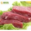 鲜肉 生鲜肉类 精选鲜牛肉 生牛肉约1kg 生肉