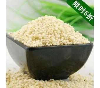 有机杂粮 高粱米 五谷杂粮清热止血改善宝宝消化不良有机食品