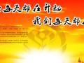 湖北荃银高科种业有限公司 (5778播放)