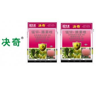 50%锰锌·腈菌唑WP(决奇)