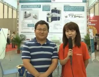 农播网人物访谈---南京泰云农业科技有限公司 (2089播放)