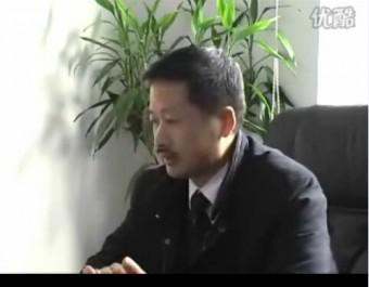 人物访谈长春万达兽药集团董事长杨浚清 (308播放)