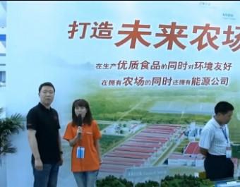 农播网人物访谈---北京德青源农业科技股份有限公司 (180播放)