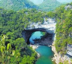 广西鹿寨县香桥岩溶国家地质公园 (1)