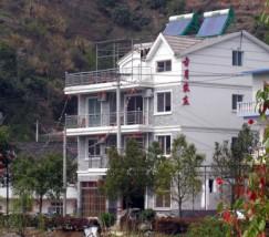 千岛湖古月农庄 (1)