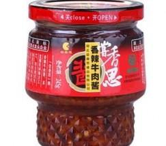 潜江美食 品尝相思 (3)