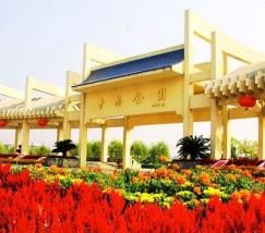 曹禺公园 (3)