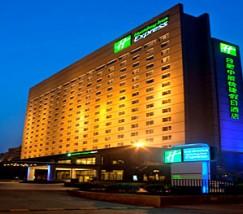 要住宿就来潜江钻石假日酒店,超豪华客房,舒适整洁 (3)