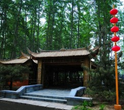 北京金地农业观光园 (4)