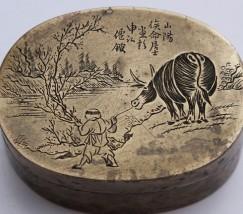 铜墨盒 (1)