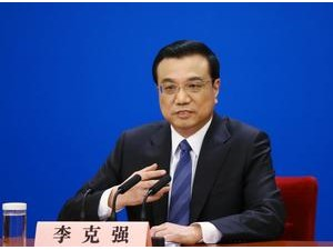 李克强:再送小微企业六项新政策