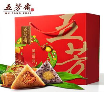 嘉兴五芳斋粽子