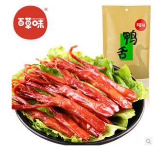 【百草味】新品 酱香鸭舌头100g