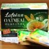 养生燕麦片 有益肠道健康冲饮品