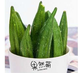 萌秋葵脆片果蔬干新鲜即食黄秋葵干脱水蔬菜蔬果干70g