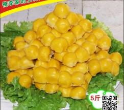 东北名吃—粘豆包 (3)