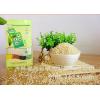 有机高粱米