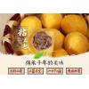 正宗东北江米面大黄米粘豆包