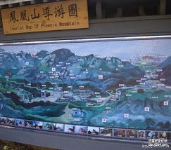 辽宁丹东凤凰山 (2)