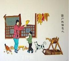 东北三大怪 (2)