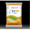 武汉敦煌种业 双国审玉米品种 飞天358   4500粒