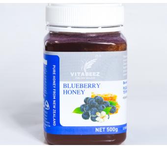 蓝莓水果蜂蜜VitaBeez