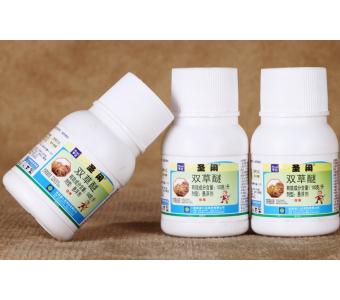 亨达圣闲悬浮剂水稻除草剂40ml高效广谱用量低 防除水稻田中稗草
