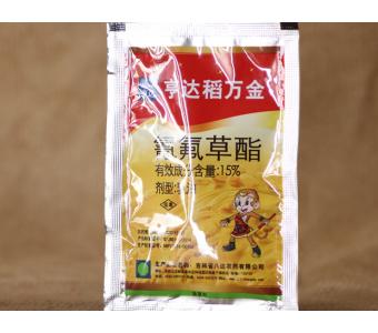 亨达稻万金 乳油 水稻除草剂20ml杀草迅速使用时期长拔节前可用