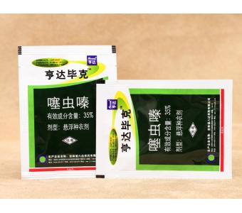 亨达毕克悬浮种衣剂10g/袋安全性好防治地下害虫又能防治地上害虫