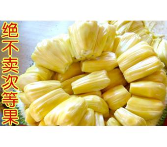 海南特产菠萝蜜 新鲜水果批发木菠萝马来西亚品种 30斤