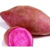 海南新鲜紫薯 紫心番薯地瓜农家自种新鲜有机