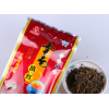 2015新茶云南滇红茶正品特级红茶特级新茶叶滇红茶50g