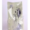 【厂家直销】安吉白茶 2013年新茶 明前珍稀白茶