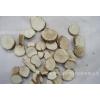 信远中药材 品质保证 土瓜根