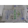 批发优质兴贸玉米淀粉 玉米淀粉厂家