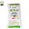 水磨糯米粉 有机现磨 天然绿色杂粮 特价批发25kg