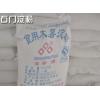 批发国产木薯淀粉 淀粉厂家 海坤牌木薯淀粉