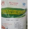 批发供应高质量精制纯豌豆淀粉 凉粉面