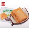 绝鼎卤 鱼芙蓉 烧烤味鱼豆腐 嘉兴特产休闲零食 好吃看得见