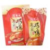 宫御坊 正宗北京特色烤鸭整只鸭800g+烤鸭酱200g