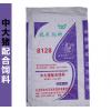 厂家直销牧禾中大猪配合饲料 40kg  低价批发猪饲料