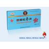 零食小吃特产豫乡园河南郑州新郑枣片原味然光枣片318g