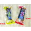 湖南特产渔米欢歌鱼尾巴 腊鱼鱼干每袋5斤