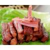 四川特产 牦牛肉干 风干牛肉干 500g散装