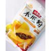 海南特产 320g海风堂木瓜粉原味(320gX20包/箱)