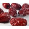 塞上滩枣 大红枣 宁夏特产