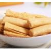 九龙池豆末糖150g 云南特产