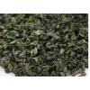 贵州特产高原生态绿茶茶叶 梵净山