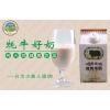 西藏纯牦牛奶全脂盒装牛奶 新鲜儿童早餐奶